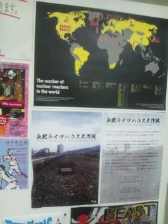 東北ライブハウス大作戦.JPG