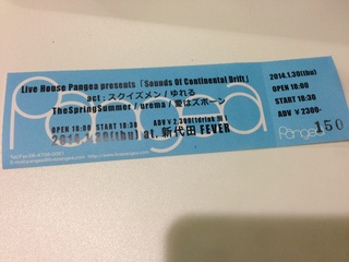 FEVERチケット.JPG