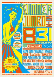 SUMMER JUMBO2012.jpg